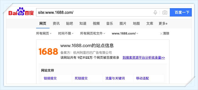 百度seo关键词排名:判断网站排名SEO关键词难易程度的方法